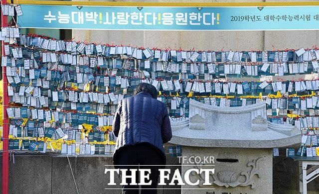 """수능 D-DAY…ICT 기업들 """"60만 수험생 고객 모셔라"""""""