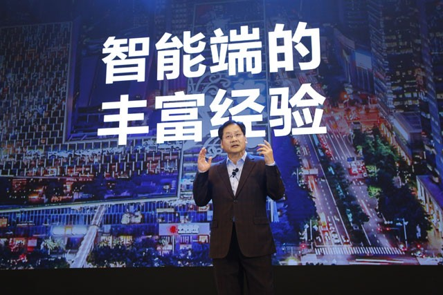 삼성전자, 중국 첫 AI 포럼 개최…맞춤 솔루션 대거 공개