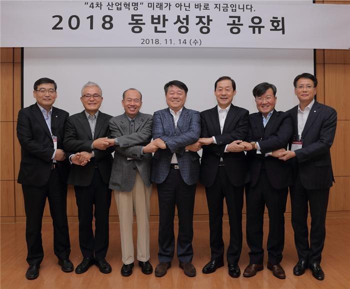 LG디스플레이, 협력사와 '2018 동반성장 공유회' 개최