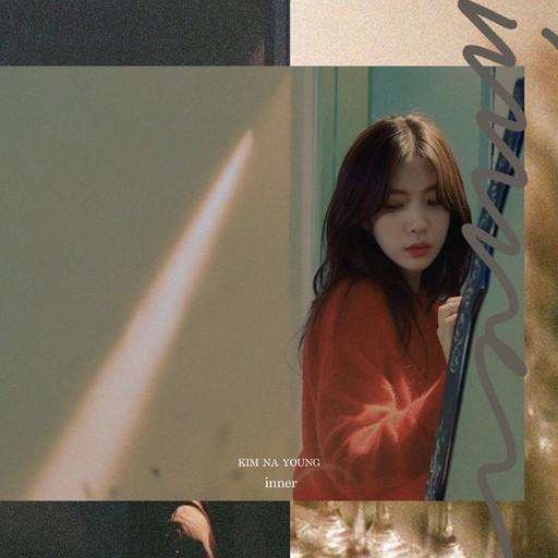 프로이별러 김나영, 2년 만의 정규앨범 '이너' 발표