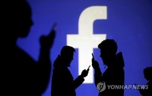 페이스북 '가짜계정 15억개' 삭제 기준은