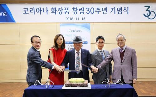 코리아나 화장품, 창립 30주년 기념식…100년 장수 기업으로 성장 다짐