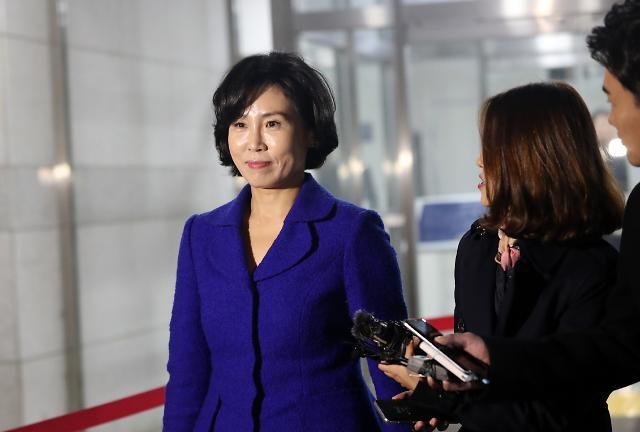 이재명 지사, '혜경궁 김씨' 사건 경찰 수사 결과에 '지록위마' 언급