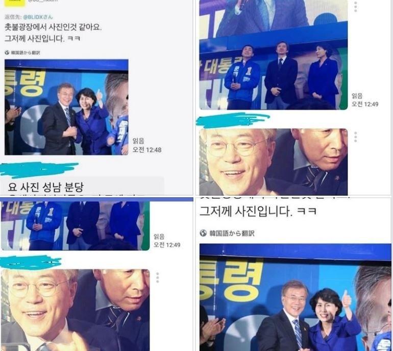 """이재명 """"이런거 좀 찾아주십시오"""" 문 대통령-김혜경 사진 공개"""