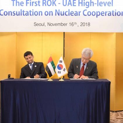 한UAE 원자력 분야 전반으로 협력 확대·심화