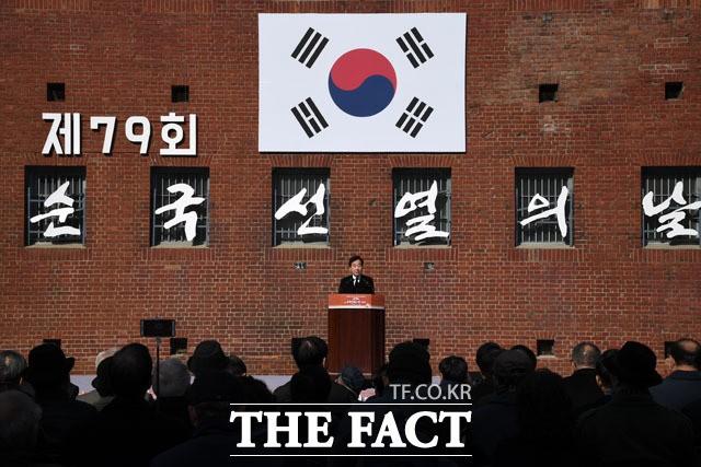 서대문형무소에서 열린 '순국선열의 날' 기념식
