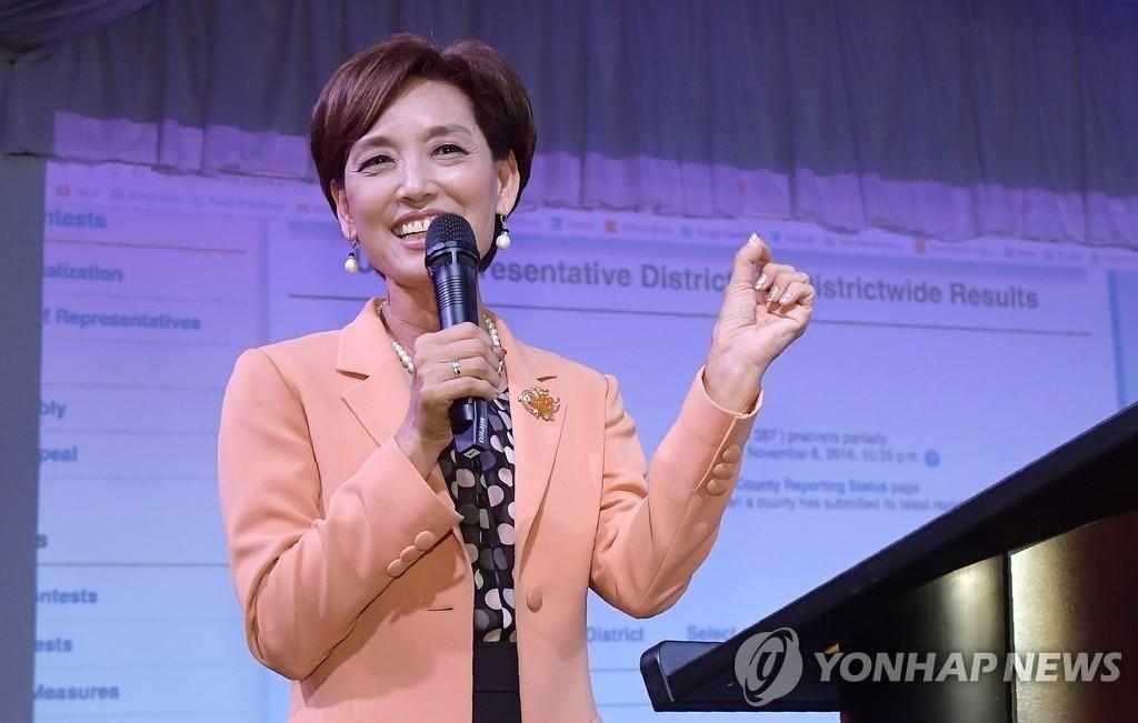 美하원선거 역전 허용한 영 김, 개표 부정 의혹 제기