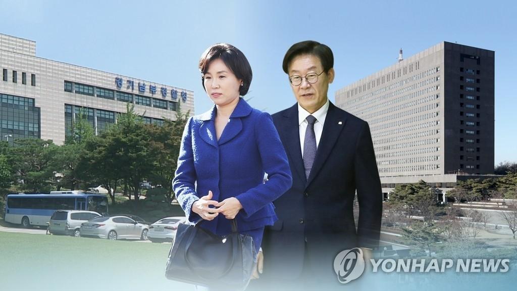 """야3당 """"이재명, 사죄하라"""" vs 민주·정의 """"좀더 지켜봐야"""""""