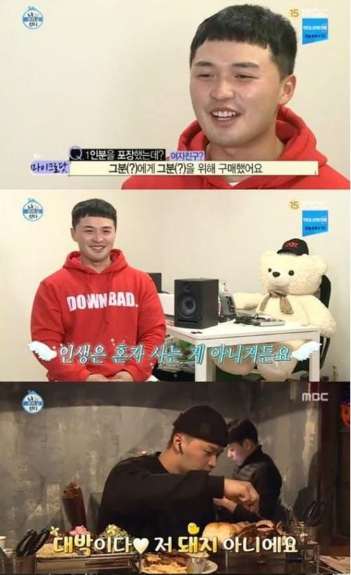 마이크로닷♥홍수현,12살 연하 남친의 여친을 향한 사랑꾼 면모는?(나혼자산다)