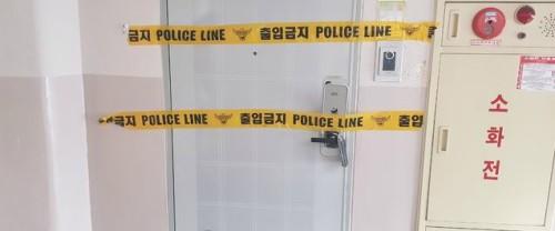 충북 청주 한 아파트서 30대 남성, 아내 살해 후 유서 남기고 투신 사망