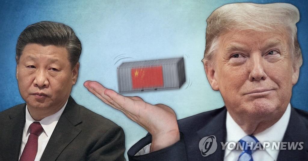 원/달러 환율 소폭 하락…미·중 무역갈등 완화 기대감