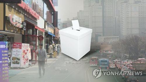 """광주 모 구청장, """"취업알선 청탁 받았다"""" 고소장 접수"""
