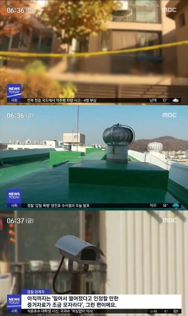 """집단 구타 중학생, 아파트 옥상 추락사 """"발견 당시 손발 차가웠다"""" CCTV 공개"""
