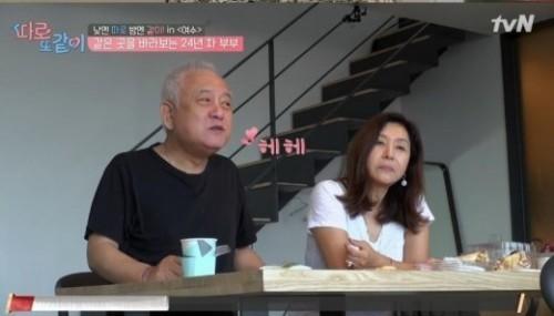 """'따로 또 같이' 김한길, 최명길에게 로맨틱한 메시지 전해 """"둘이서 한 곳을 보며"""""""