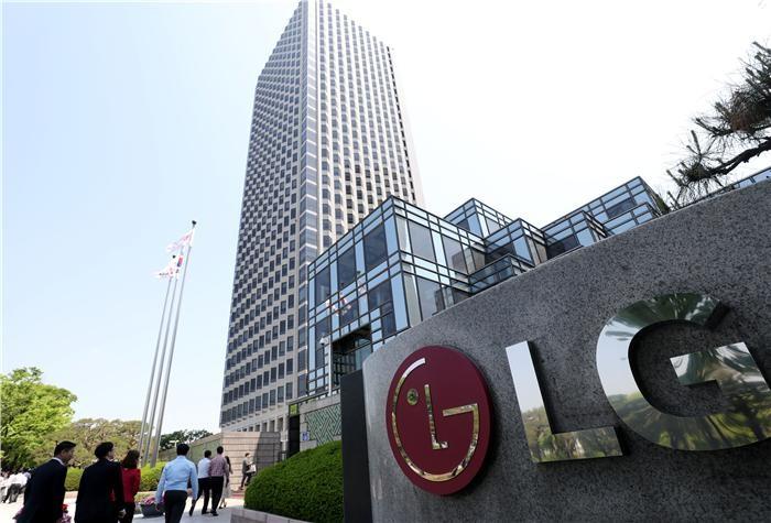 LG, 서브원 MRO 매각 추진…일감몰아주기 부담 던다