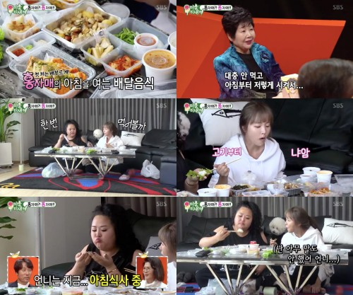 """'미운우리새끼' 홍진영 언니 홍선영 """"뚱뚱하다고 죽는 건 아니야"""" 발끈"""