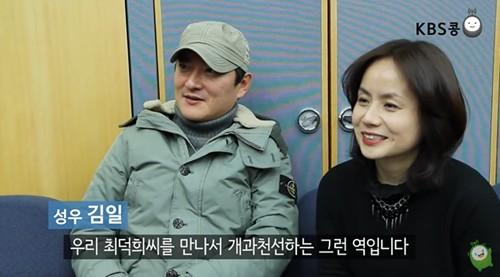 """김일 별세, 동료 성우들·팬들 애도 물결 """"김일 성우 덕에 행복했다"""""""