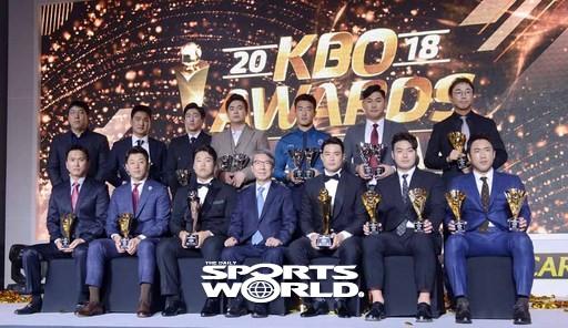 2018 KBO 리그,'영광의 수상자들'