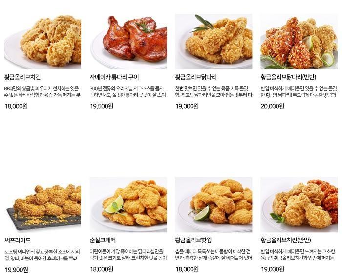 BBQ, 단기간에 '3천원'…무대포 가격인상 논란