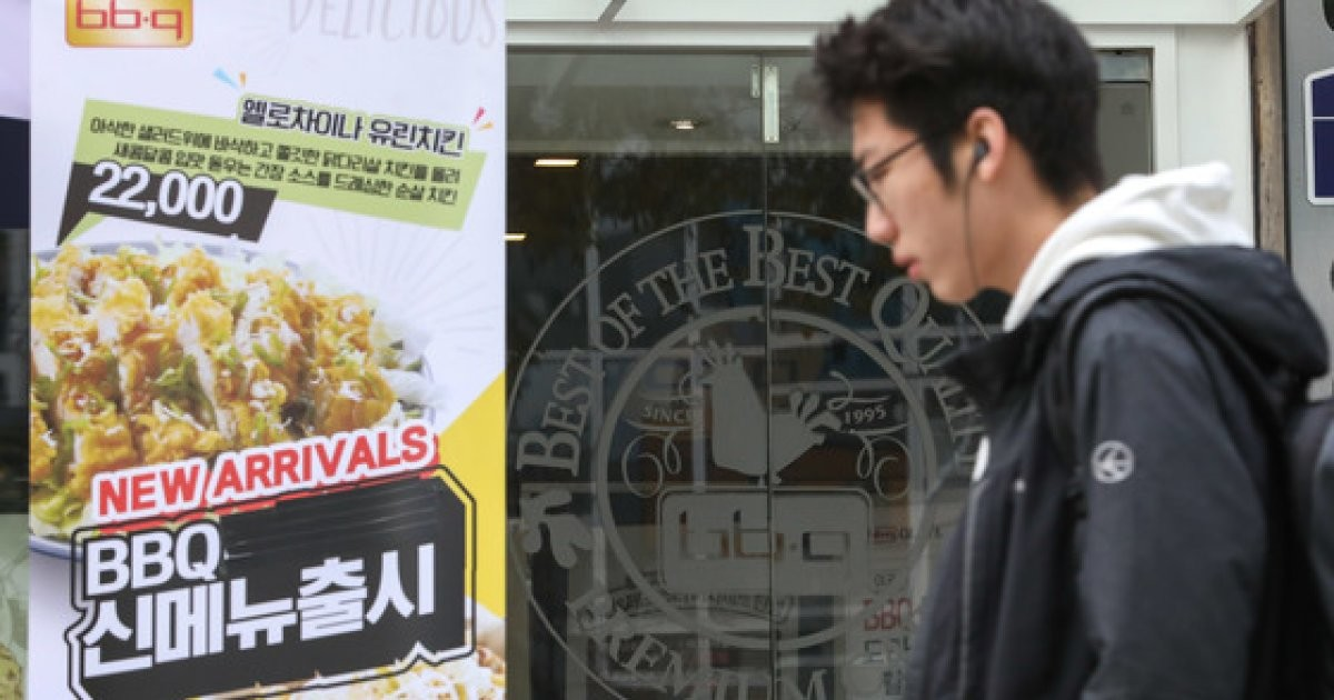 BBQ, 치킨값 기습인상