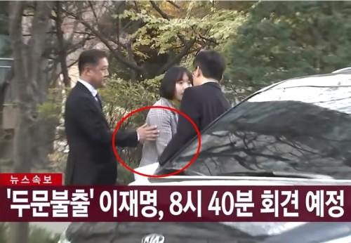 이재명 기자 위협 의혹 불거져…마이크 잡아 내리고 한 말은? (영상)