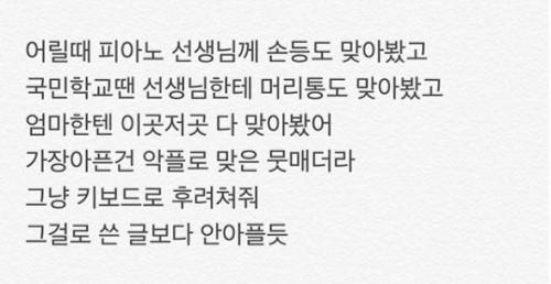 """'셀럽파이브' 명예졸업 김영희 """"가장 아픈 건 악플…아예 키보드로 때려라"""""""
