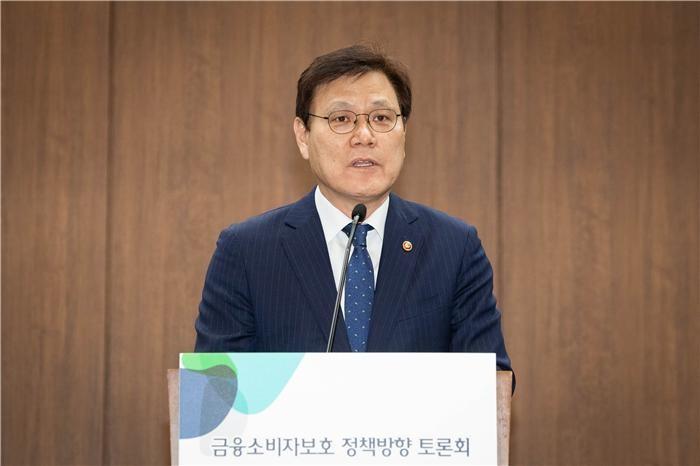 """최종구 """"현행 제도 규제 사각지대 발생…금소법 조속히 통과돼야"""""""