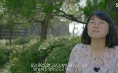 12년 투쟁한 KTX 승무원 복직이 '특혜'라고? 공정성이 뭐길래