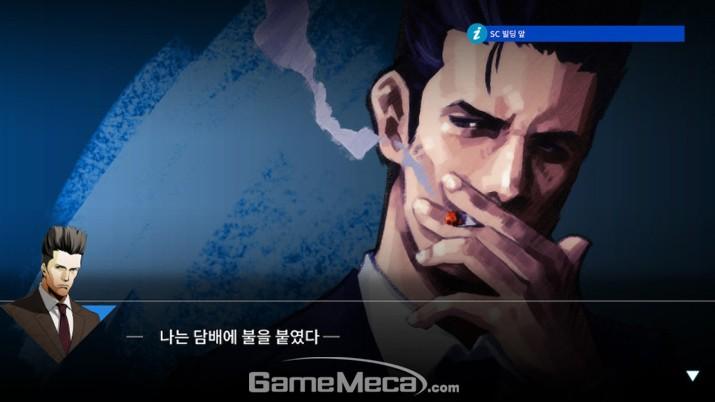 ˝담배에 불을 붙였다˝ 진구지 사부로 한국어판 12월 18일 출시