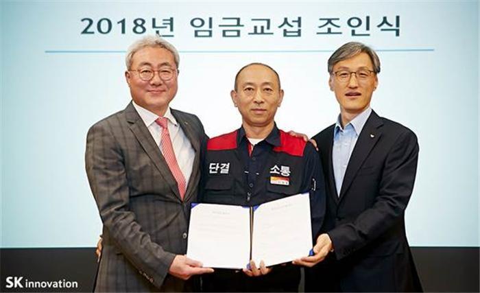 SK에너지 '노사문화 대상' 고용노동부장관상 수상