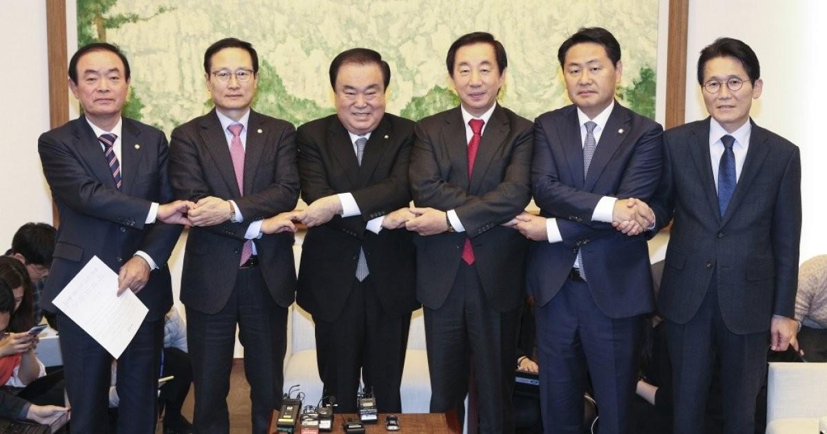 '국회정상화'