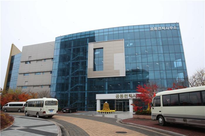 남북, 23일 개성서 통신 실무회담