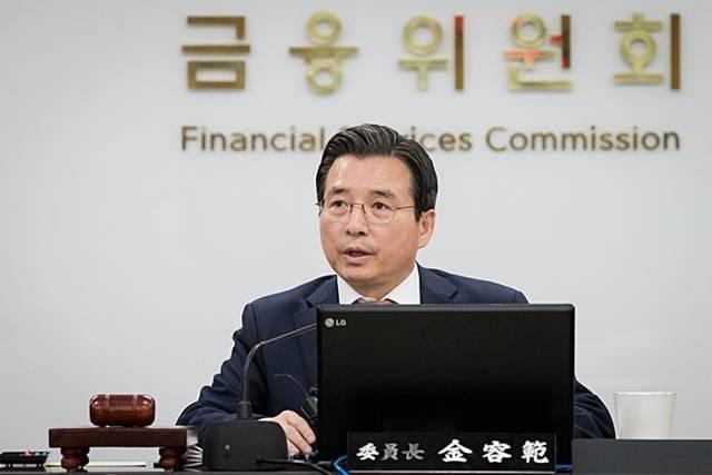 검찰, 삼성바이오로직스 '분식회계' 혐의 수사 착수…특수부 배당