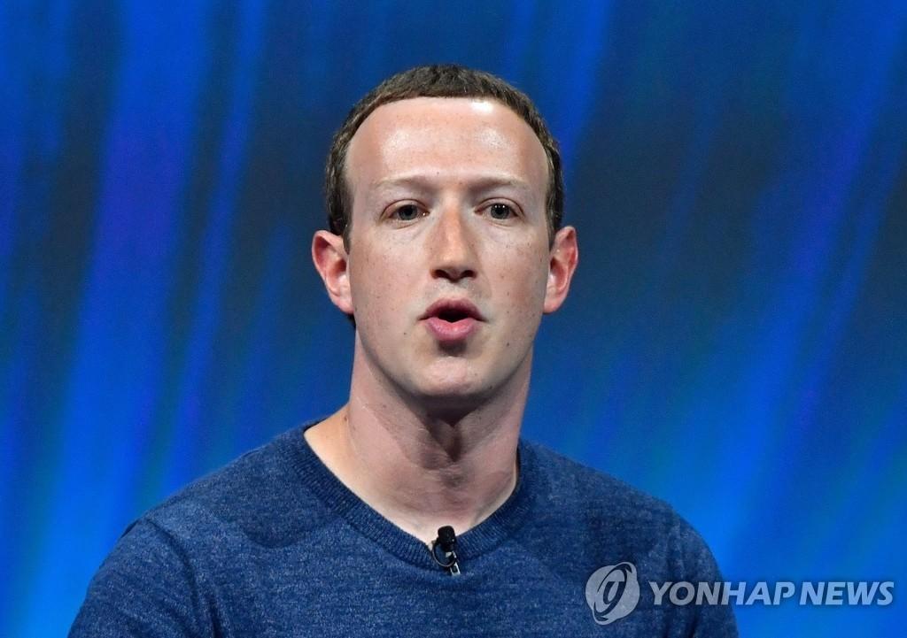 """저커버그, """"페이스북 의장직 안 물러난다"""""""
