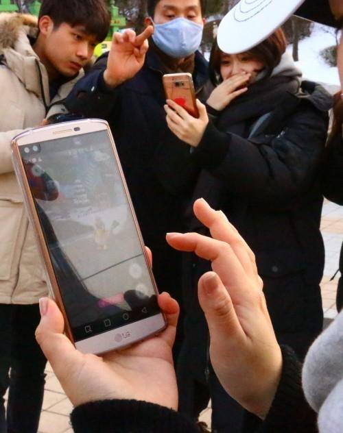 'AR, 게임으로 관광을 만나다'…나이언틱-UNWTO 파트너쉽