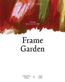 Frame garden : 스마트 폰 속의 아날로그 정원