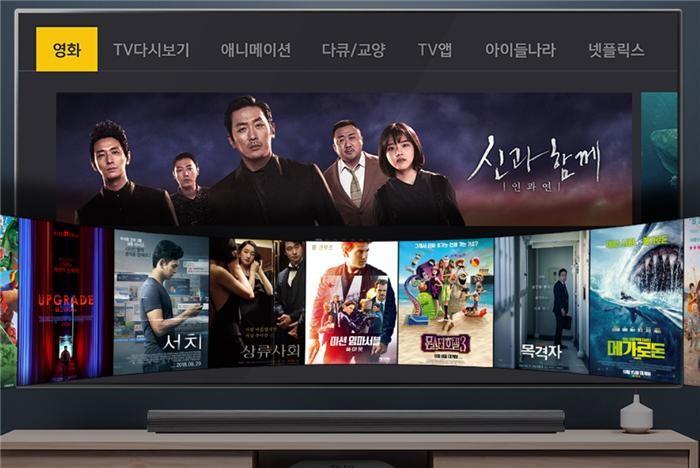 """""""원하는 콘텐츠 추천""""…IPTV, 맞춤형 플랫폼으로 진화"""