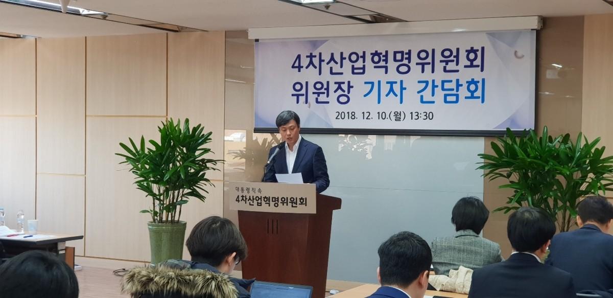 """장병규 위원장 """"4차위 카풀논의, 성과 있었다"""""""