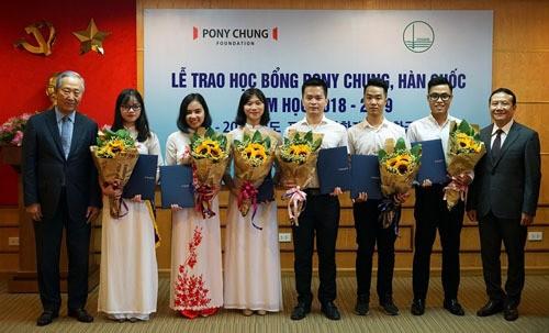 포니정 베트남 장학생 장학증서 수여식