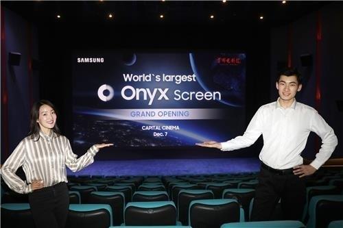 中 극장에 삼성 대형 오닉스 화면 설치 外