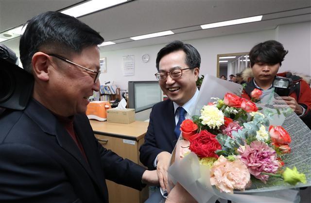 """김동연 """"경제 현안극복 정부 힘만으론 역부족"""""""
