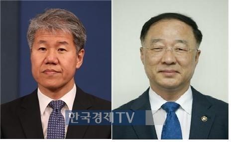 """靑, 서별관회의 부활에 """"김수현-홍남기 수시로 만날 것"""""""