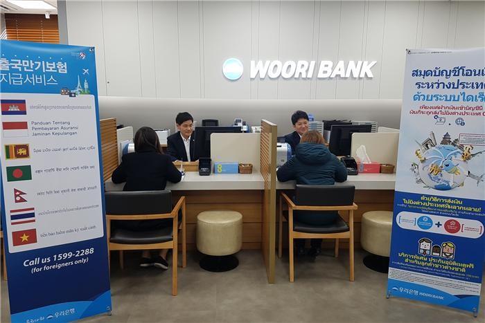 우리은행, 외국인 고객 위한 '김포외국인금융센터' 개점