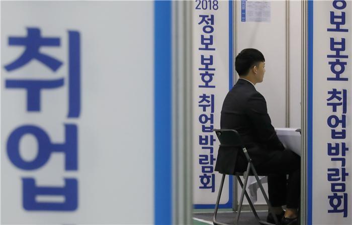 (고용 없는 성장, 돌파구는)'완전고용' 일본·미국 살펴보니 니트방지·유턴기업지원 적극 시행