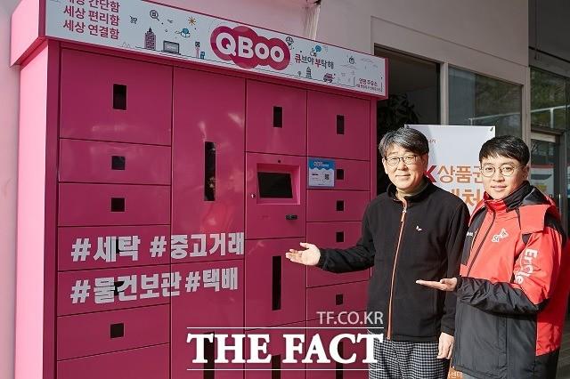 '정유1·2위' SK에너지-GS칼텍스, 두 번째 협업…주유소 보관함 '큐부' 출시