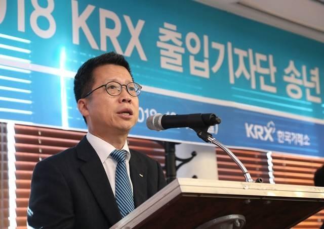 """정지원 한국거래소 이사장 """"삼바 상폐 여부, 기심위 공정 판단 기대"""""""