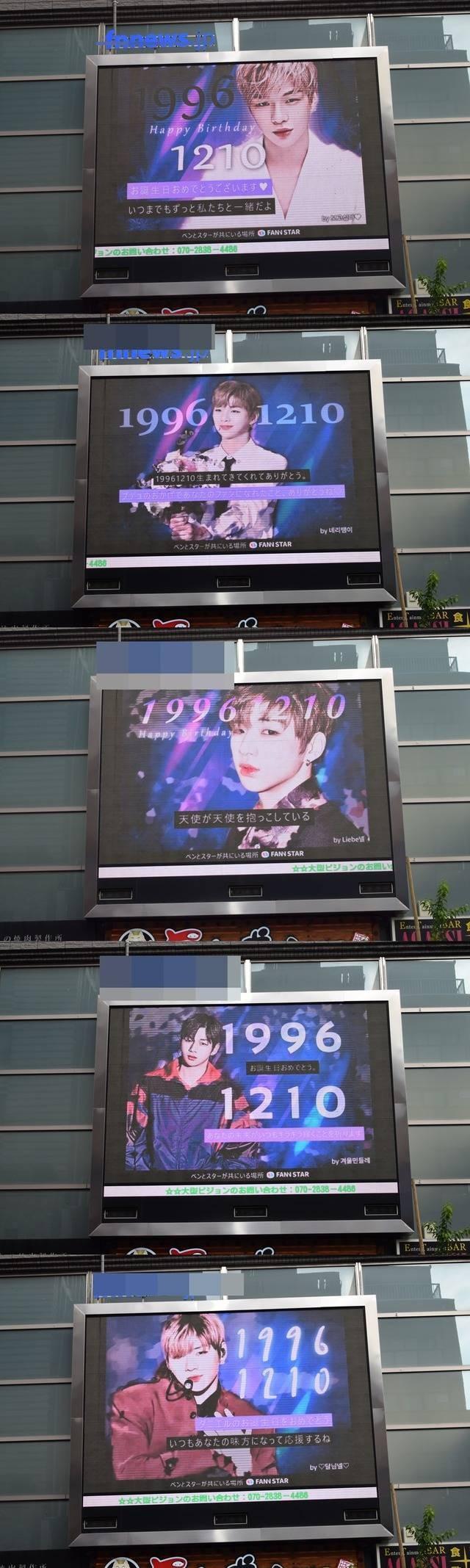 """""""생일 축하해""""…워너원 강다니엘, 韓·日 점령한 전광판"""