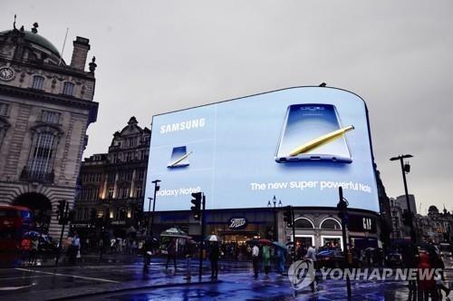 '연 12.6조원'…세계 최대 광고주는 한국 기업 어디?