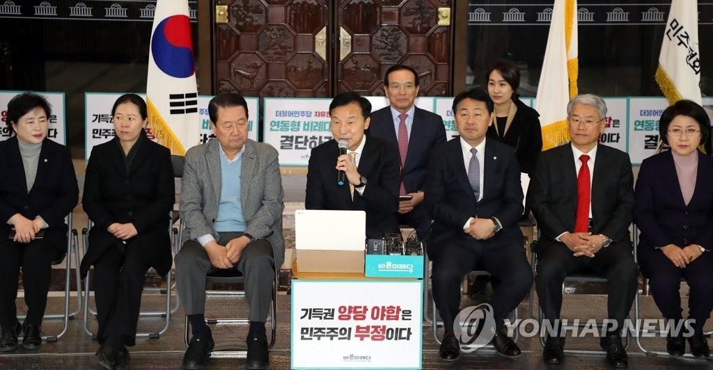 """취임 100일 손학규 """"연동형 비례제 보장 때까지 딘식 지속"""""""