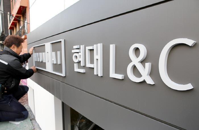 """새 CI 적용…""""현대L&C로 새출발"""""""